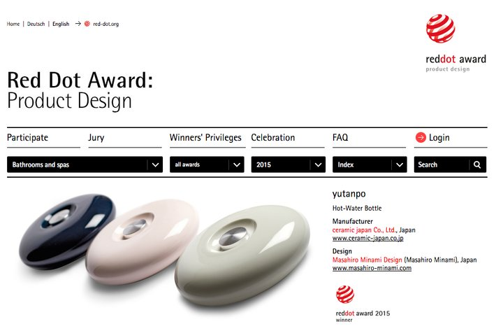 「red dot product design 2015」受賞